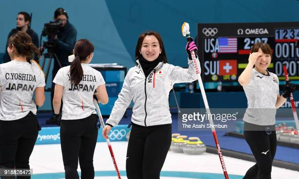 Satsuki Fujisawa and Japan curlers celebrate after winning the Curling Women's Round Robin Session 3 against South Korea at Gangneung Curling Centre...