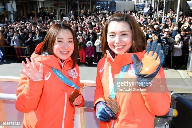 Satsuki Fujisawa and Mari Motohashi of Japan Women's Curling team attend the home welcoming parade on March 21, 2018 in Kitami, Hokkaido, Japan.