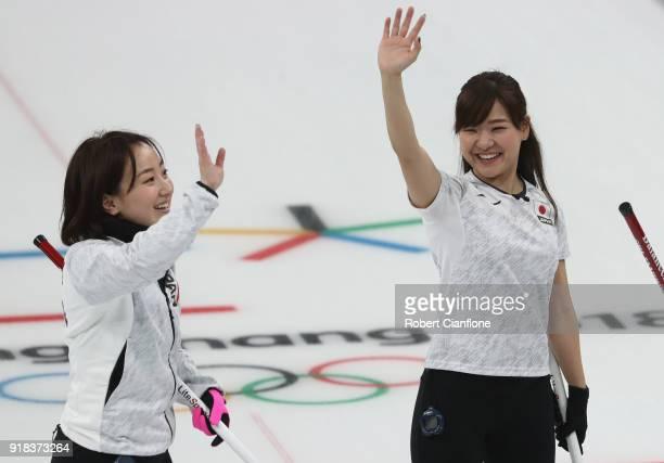 Satsuki Fujisawa and Yurika Yishida of Japan celebrate after winning their match during the Curling Women's Round Robin Session 2 held at Gangneung...