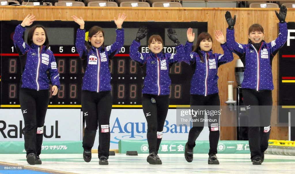 Karuizawa International Curling Championships - Day 4
