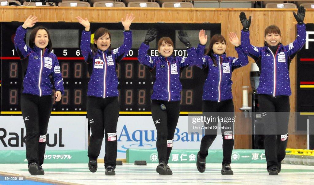 Karuizawa International Curling Championships - Day 4