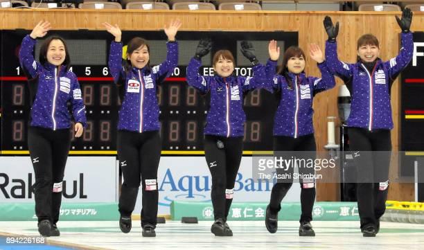 Satsuki Fujisawa Chinami Yoshida Yurika Yoshida Yuumi Suzuki and Mari Motohashi of LS Kitami celebrate winning the Women's Champions during day four...
