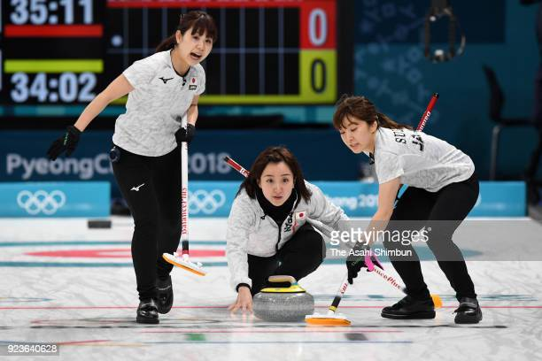 Satsuki Fujisawa of Japan delivers the stone in the 1st end during the Curling Women's Semi Final match between South Korea and Japan on day fourteen...