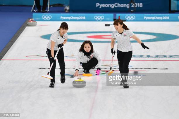Satsuki Fujisawa of Japan delivers the stone in the 1st end during the Curling Womens' bronze Medal match between Great Britain and Japan on day...