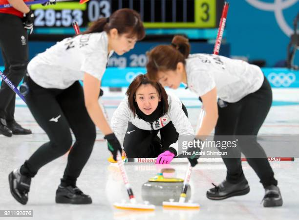 Satsuki Fujisawa of Japan delivers the stone in the 3rd end during the Curling Women's Round Robin session 10 against Great Britain on day eleven of...