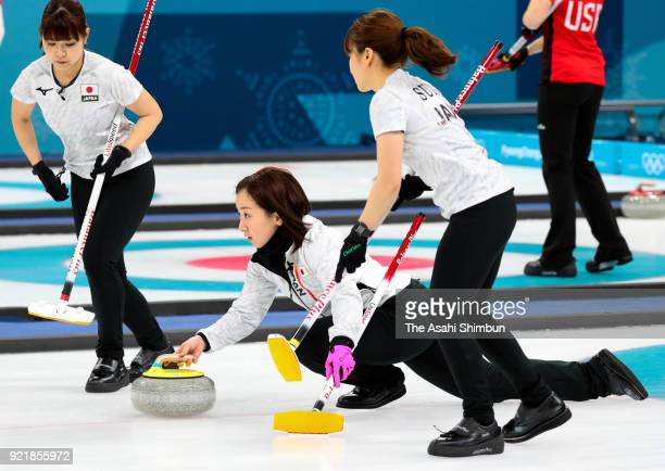 Satsuki Fujisawa of Japan delivers the stone in the 6th end during the Curling Women's Round Robin session 10 against Great Britain on day eleven of...
