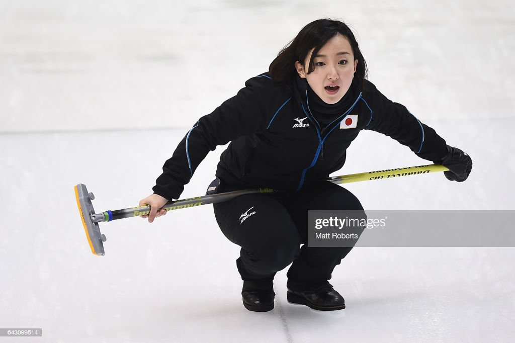 The Asian Winter Games 2017 - Day 3