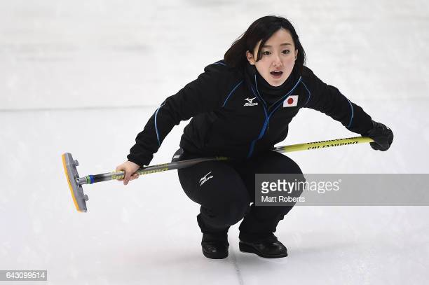 Satsuki Fujisawa of Japan looks on during the Women's Curling on day three of the 2017 Sapporo Asian Winter Games at Sapporo Curling Stadium on...
