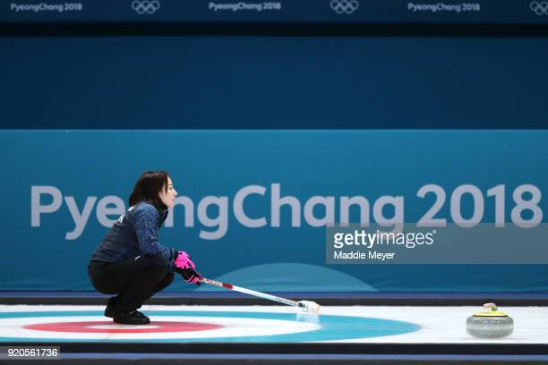 Satsuki Fujisawa of Japan looks on during Women's Round Robin Session 9 on day 10 of the PyeongChang 2018 Winter Olympic Games at Gangneung Curling...