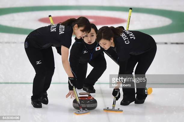 Satsuki Fujisawa of Japan places a stone during the Women's Curling on day three of the 2017 Sapporo Asian Winter Games at Sapporo Curling Stadium on...