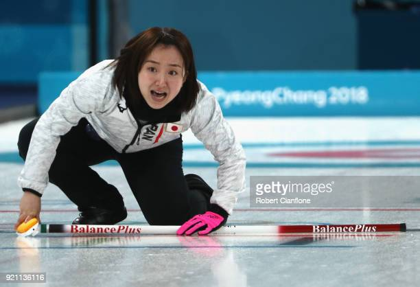 Satsuki Fujisawa of Japan reacts during the Women's Round Robin Session 10 on day eleven of the PyeongChang 2018 Winter Olympic Games at Gangneung...