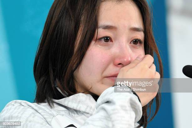 Satsuki Fujisawa of Japan sheds tears during a press conference after her side's defeat in the Women's Semi Final match between South Korea and Japan...
