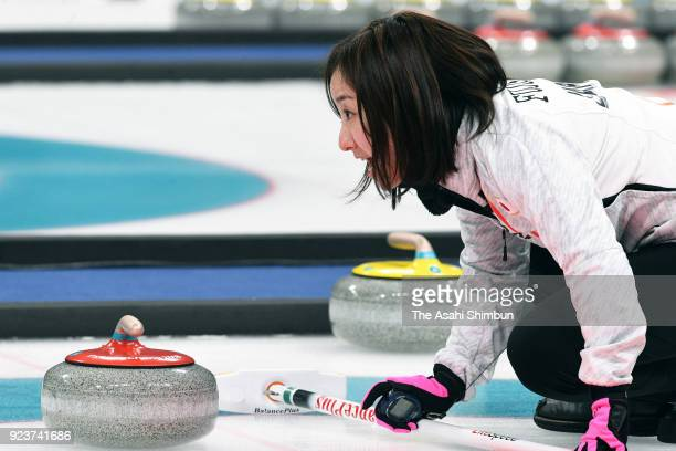 Satsuki Fujisawa of Japan shouts instruction in the 2nd end during the Curling Womens' bronze Medal match between Great Britain and Japan on day...