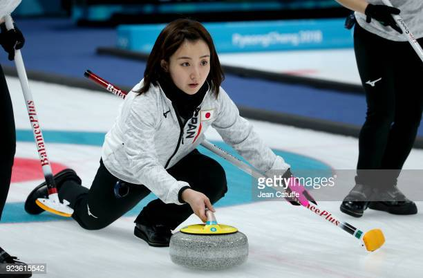 Satsuki Fujisawa of Japan throws a stone during the women's curling semifinal game between Republic of Korea and Japan on day fourteen of the 2018...