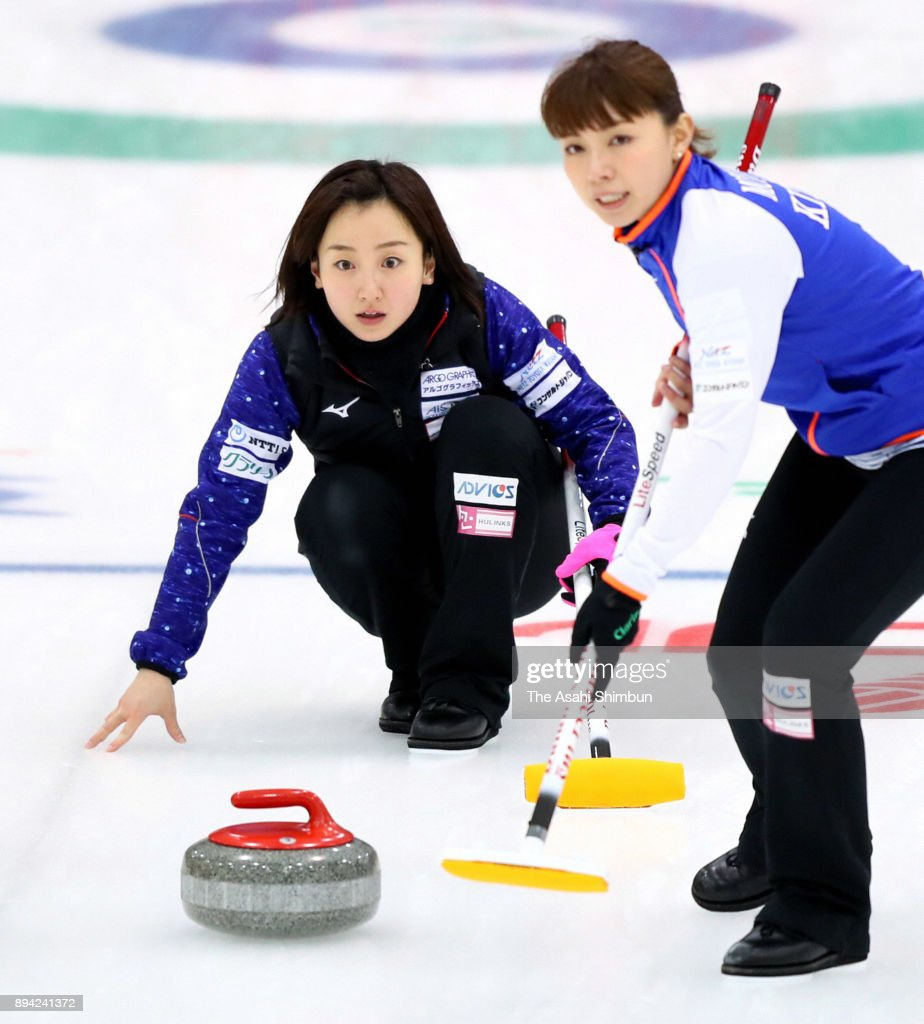 Karuizawa International Curling Championships - Day 3