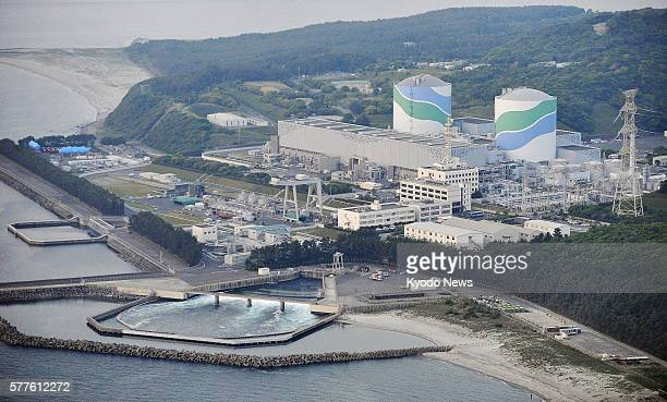 Satsumasendai Japan File photo taken from a Kyodo News helicopter shows the No 1 and No 2 reactors at the Sendai nuclear power station in...