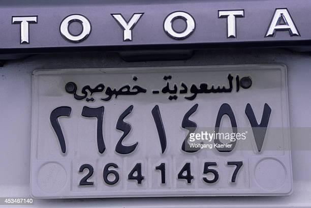 Saudi Arabia Abha Car License Plate