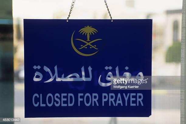 Saudi Arabia Abha 'closed For Prayer' Sign