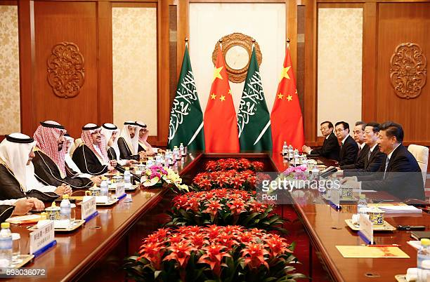 Saudi Arabia Deputy Crown Prince Mohammed bin Salman and Chinese President Xi Jinping lead their delegations during a meeting at the Diaoyutai State...