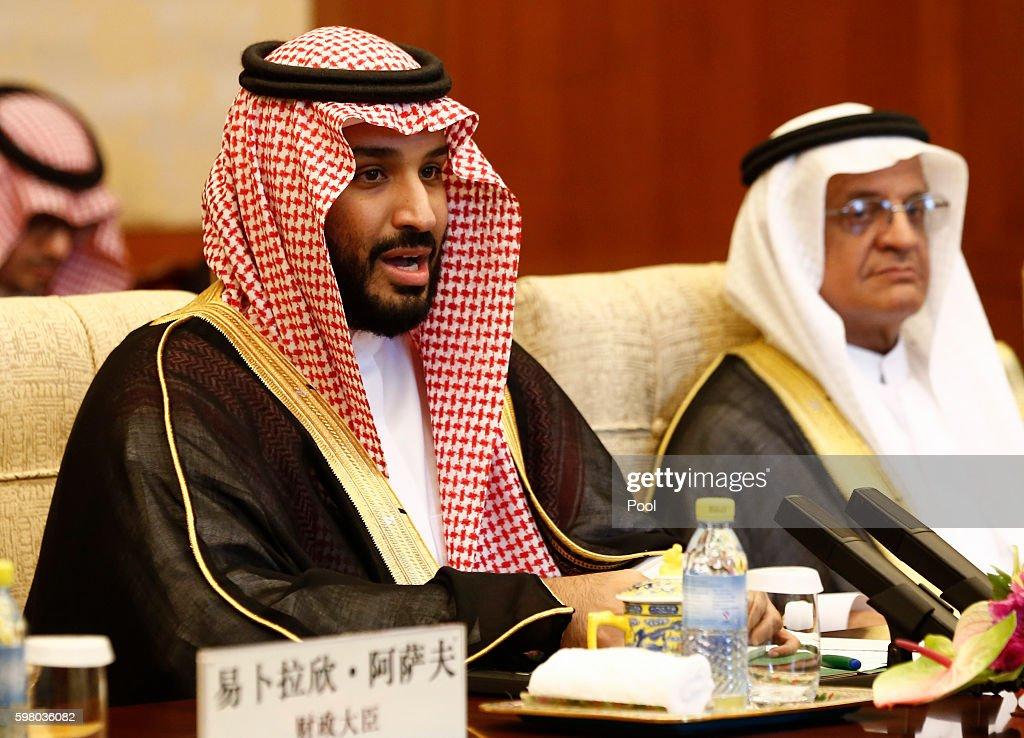 Saudi Arabia Deputy Crown Prince Mohammed bin Salman Visits China : Foto di attualità