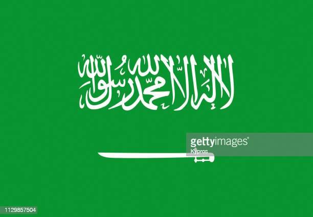 saudi arabia flag - saudi arabian flag stock photos and pictures