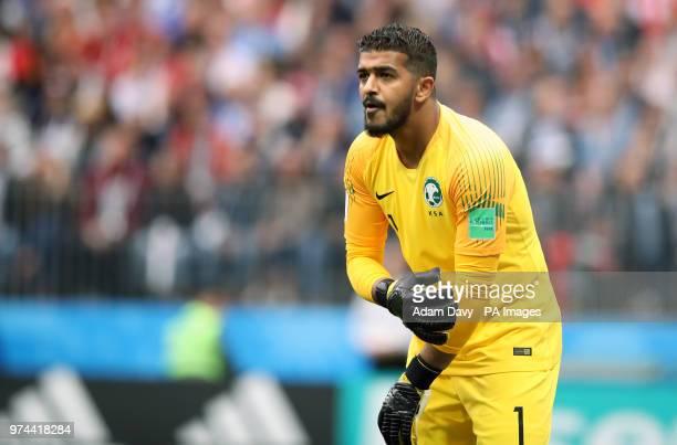 Saudi Arabia goalkeeper Abdullah AlMayouf