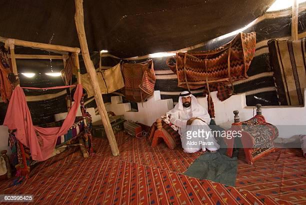 Saudi Arabia, Jubbah