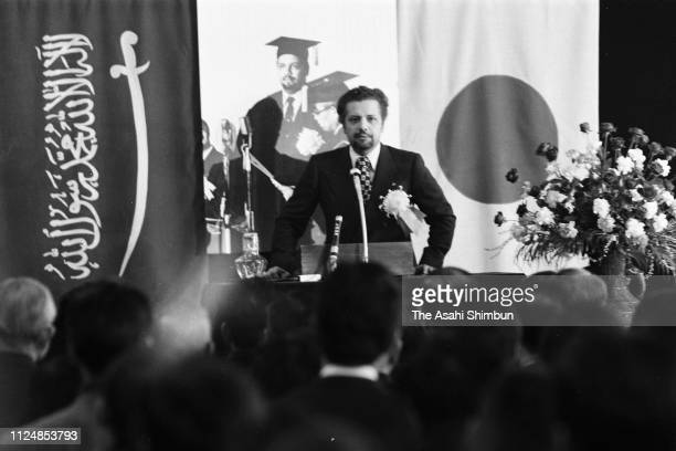 Saudi Arabia Petroleum and Mineral Resources Minister Ahmed Zaki Yamani addresses at Nihon University on January 29 1974 in Tokyo Japan