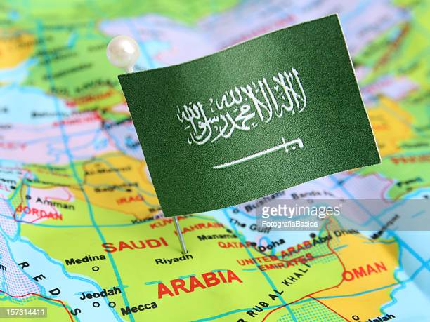 saudi arabia - gulf countries stock pictures, royalty-free photos & images