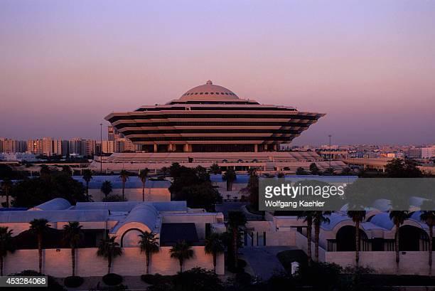 Saudi Arabia Riyadh Ministry Of The Interior