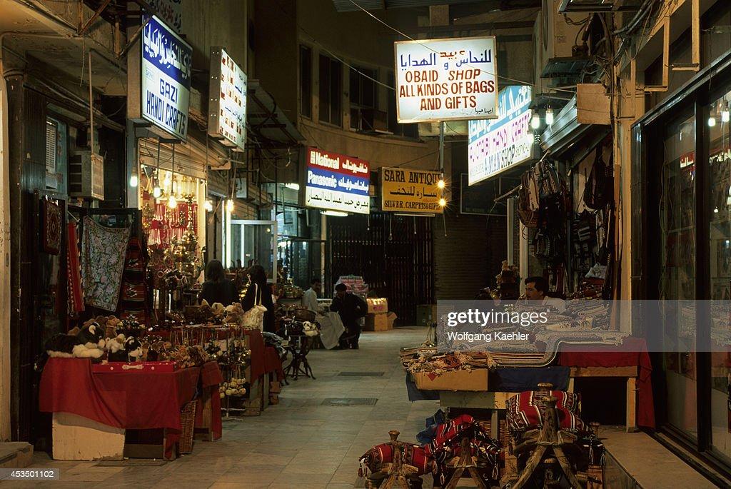 Saudi Arabia, Riyadh, Souk In Evening  News Photo - Getty Images