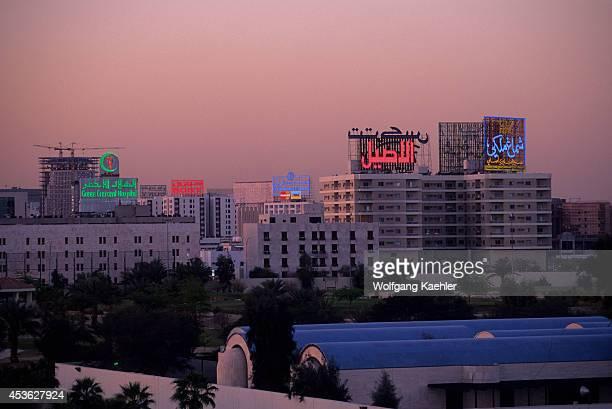 Saudi Arabia Riyadh View Of Modern Buildings