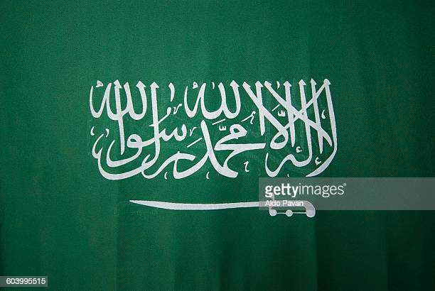 saudi arabia, saudi flag - saudi arabian flag stock photos and pictures