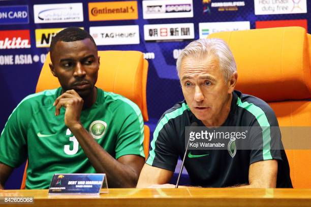 Saudi Arabia team coach Bert van Marwijk speaks on during a training session/press conference ahead of the FIFA World Cup qualifier against Saudi...