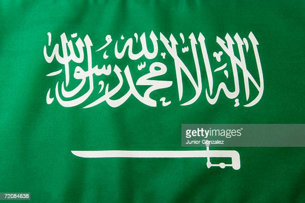 saudi arabian flag - saudi arabian flag stock photos and pictures
