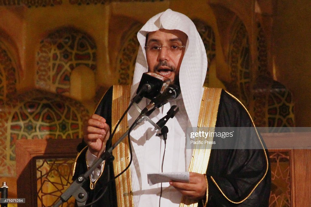 Non Muslim Perspective On The Revolution Of Imam Hussain: Saudi Arabian Imam-e-Kaaba Sheikh Khalid Al Ghamdi Offers