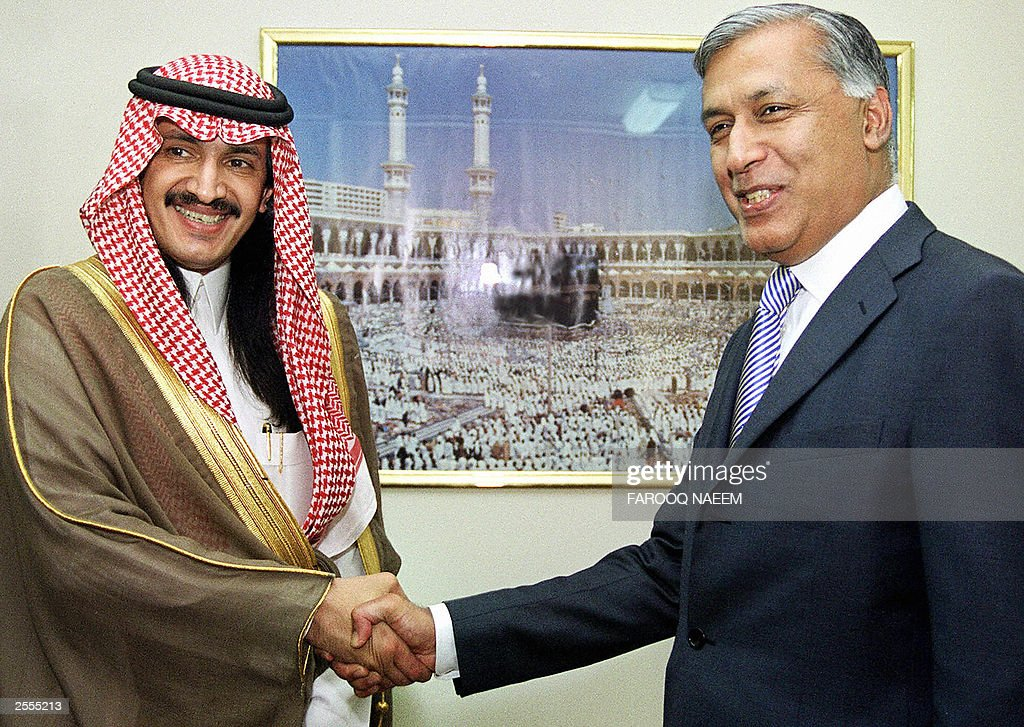 Saudi Arabian Prince Turki Bin Bandar Bi : News Photo