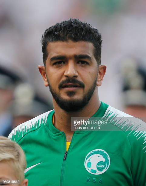 Saudi Arabia's goalkeeper Abdullah AlMayouf is seen prior to the international friendly football match between Germany and Saudi Arabia at the...