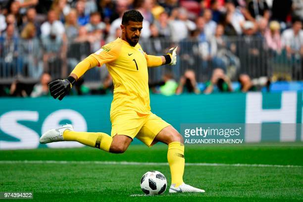 Saudi Arabia's goalkeeper Abdullah AlMayouf kick the ball out during the Russia 2018 World Cup Group A football match between Russia and Saudi Arabia...