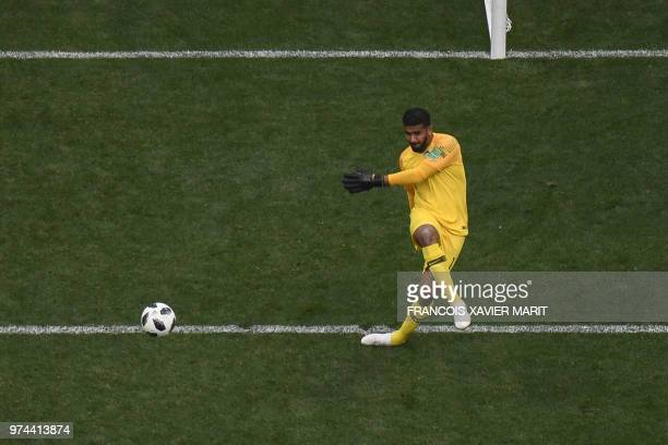 Saudi Arabia's goalkeeper Abdullah AlMayouf kicks the ball during the Russia 2018 World Cup Group A football match between Russia and Saudi Arabia at...
