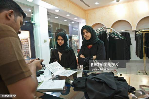 Saudi cousins Bayan and Seba shop for a new abaya for Seba at Riyadh's Sahara Mall Saudi Arabia June 12 2011 There are few social spaces for singles...