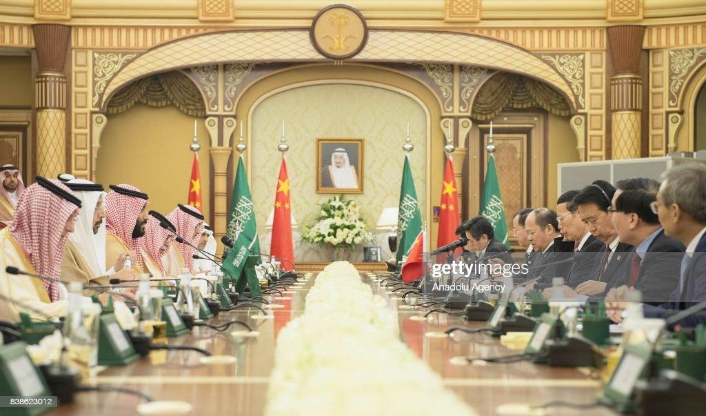 Vice Premier of China Zhang Gaoli visits Saudi Arabia : News Photo