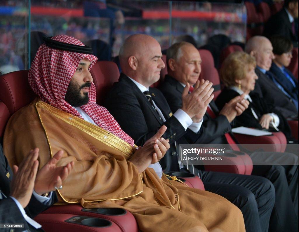 FBL-WC-2018-RUS-KSA : News Photo