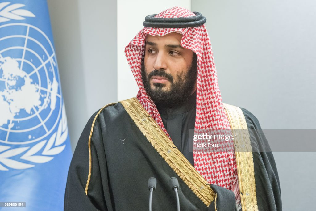 Saudi Crown Prince Mohammed offers remarks at the closing of... : Foto jornalística