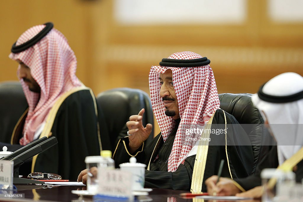 Saudi Arabia's Crown Prince Visits China : Nieuwsfoto's