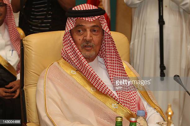 Saudi Foreign Minister Prince Saud alFaisal attends a ministerial meeting on April 17 in Doha between the six Gulf Cooperation Council states to...