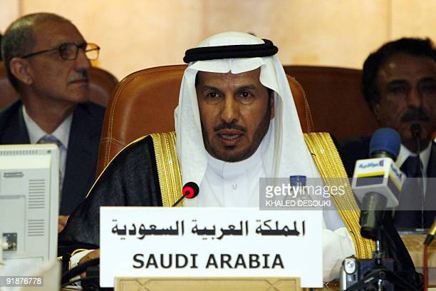 Saudi Health Minister Abdullah alRabia speaks at a press conference in Cairo on July 22 2009 Arab health ministers meet in Cairo to discuss...