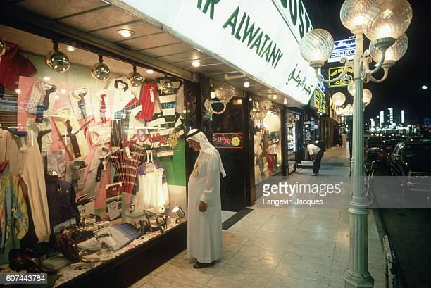 Saudi Man Window Shopping at Night