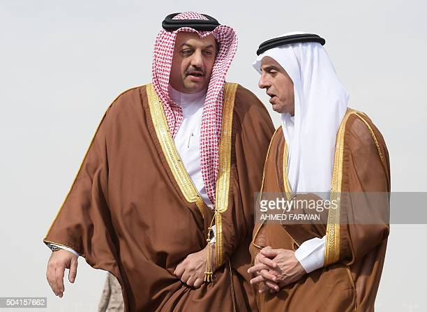 Saudi Minister of Foreign Affairs Adel alJubeir welcomes his Qatari counterpart Khalid bin Mohammad alAttiyah upon his arrival for a Gulf Cooperation...