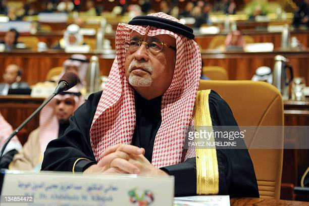 Saudi Minister Of Information And Culture Abdul Aziz AlKhoja Attends The Gulf